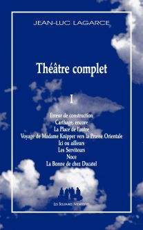 theatre-complet-i.jpg